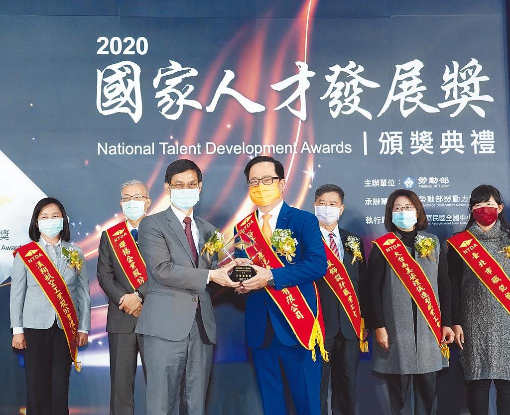 裕隆日產汽車榮獲「2020國家人才發展獎」,由政務委員林萬億(前左)頒獎,裕隆日產汽車總經理李振成受獎(前右)。(裕日車提供)