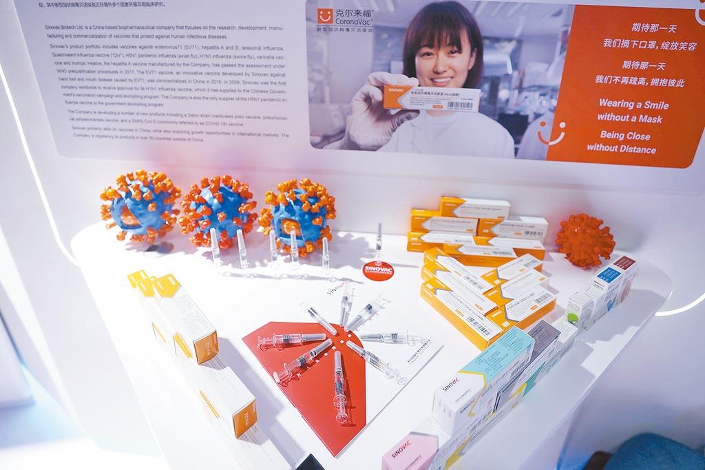 9月6日,在北京服貿會上,科興展出冠狀病毒滅活疫苗。(CFP)