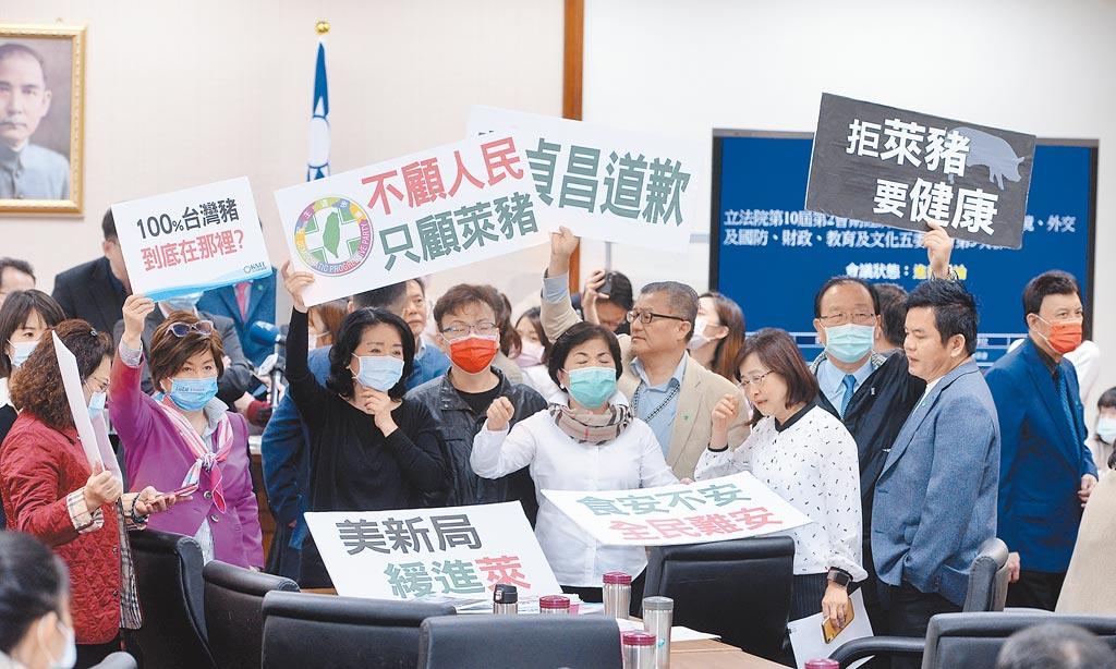 台灣藍綠惡鬥,萊豬爭議等一波接一波,圖為藍委高舉標語抗議。(本報系資料照片)