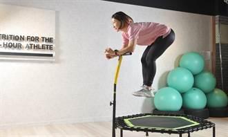 比單獨跳躍更不傷膝蓋 彈跳床運動助燃脂、練心肺