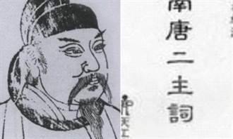 蔡詩萍》我的・李後主之一
