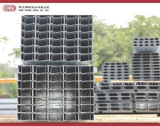 新光鋼高耐新鋼材曝光 搶攻工業廠市場