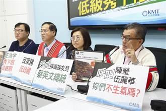 王浩宇開「賽德克巴萊」牛排玩笑 國民黨團痛批歧視、要求道歉