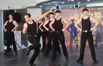 史上最大陣容《火焰之舞》12/15日首到彰化!磅礡踢踏直擊人心
