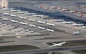 航空業告急 香港航空裁減250名機組人員