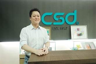 CSD中卫营运长张德成》做不到最好 起码做到我能力的最好!