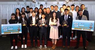 企業射箭聯賽頒獎 高浩文彭家楙勇奪男女賽冠軍