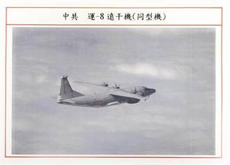 中共無人機擾台若具攻擊敵意 國防部:摧毀