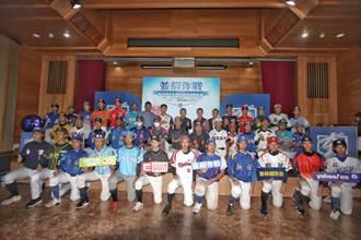 高中木棒聯賽1/3燃戰火 44隊參賽創紀錄