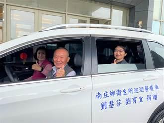 次女么女早逝 李碧華把思念化成大愛 捐贈南庄巡迴醫療車