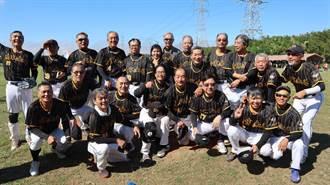 弘道基金會不老棒球聯盟 9年招600位球員