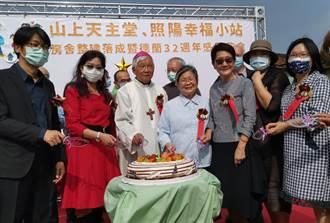 德蘭啟智感恩茶會 邀社區民眾享用聖誕餐點