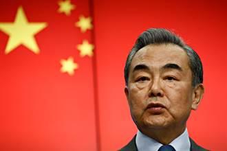 王毅:中美要重建關係  反華勢力該收場