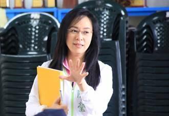 陳瑩主張警察年金比照國軍 警察年金改革草案通過立院一讀
