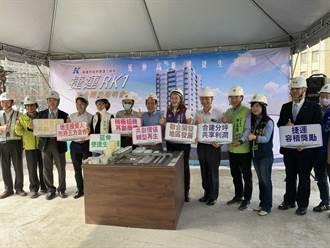 岡山車站前千坪土地開發 20億效益吸引投資人目光