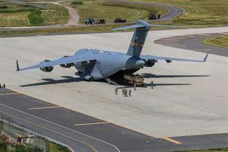 駐韓美軍歸還12處軍事設施 韓媒:加速移交戰時指揮權
