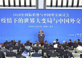 陸外長王毅:美國反華勢力的倒行逆施該收場了
