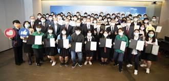元大優秀人才獎學金讓學子成就夢想 五年助283人次向學