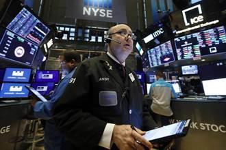 脫歐效應、財政刺激談判無解 美股開盤下挫逾百點