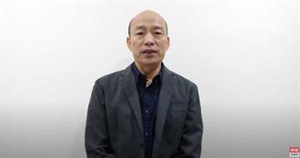 中天新聞台最後之夜 韓國瑜沉痛呼籲:希望大家繼續挺台灣民主