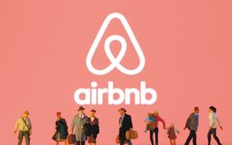 Airbnb躍今年美最大上市案