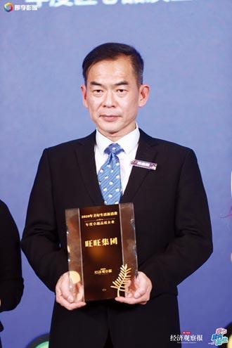 旺旺集團榮獲年度卓越品質企業