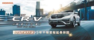 Honda Care +免費行車健檢展開 All New CR-V累積訂單破7,000台