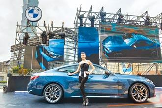 THE 4 誰與爭鋒 BMW 4系列雙門跑車高調上市