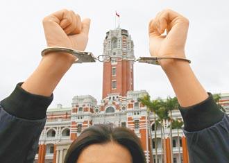 政府慶祝人權日 我們在抗議人權!老黨外痛批:蔡政府的惡 超越蔣介石