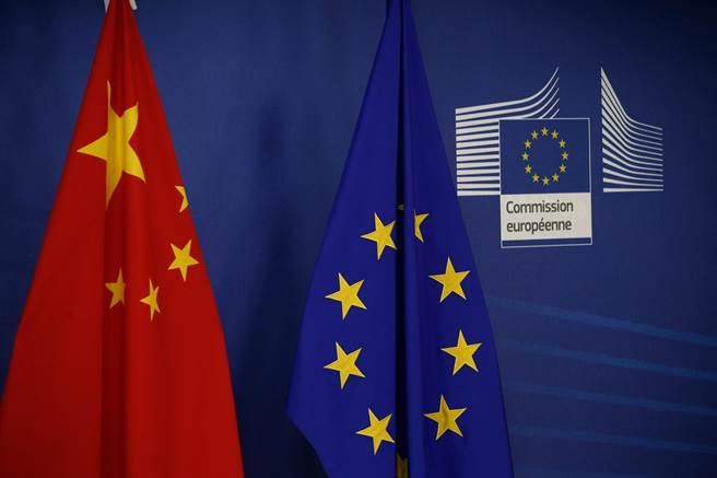第4轮「中国-欧盟工商领袖和前高官对话」原订今年以视讯形式闭门举行。(示意图/shutterstock)