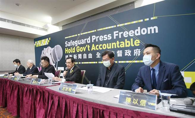 「捍衛新聞自由 全民監督政府Safeguard Press Freedom。(趙雙傑攝)