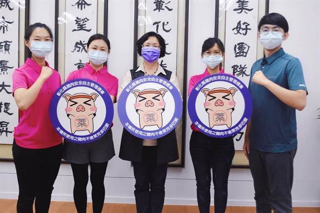 無萊豬自主管理標章新鮮亮相!相關業者即日起可向彰化衛生局提出申請。(吳敏菁攝)