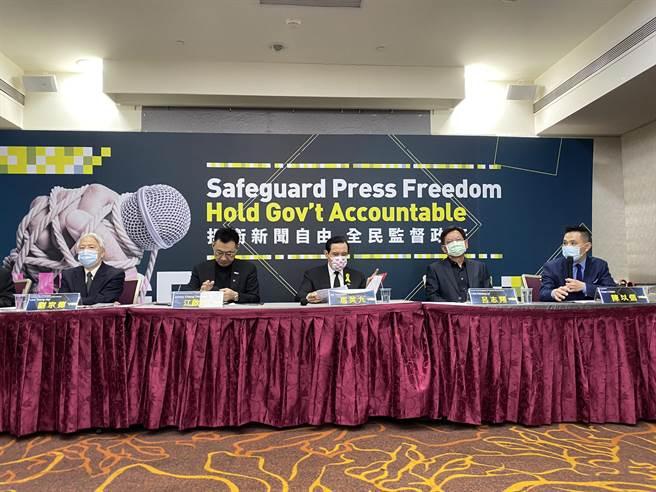 國民黨今天舉辦「捍衛新聞自由 全民監督政府」國際記者會。(趙婉淳攝)
