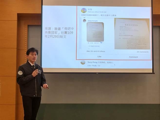调查局资安站副主任刘家荣这次成了假公文被冒名的受害人。(张孝义摄)