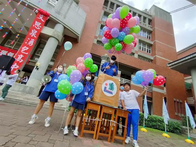 學校還搬來熱氣球,要所有師生抬頭仰望,象徵逐步起飛。(吳建輝攝)
