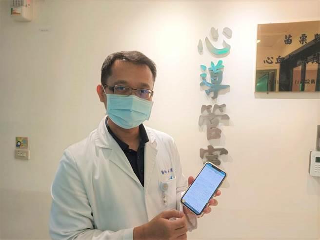 苗栗县头份市为恭医院开发MPC系统,能让医师利用手机登录就能掌握患者病程资料,也能提供合作的基层医疗院所参考,让病患照护无缝接轨。(为恭医院提供/巫静婷苗栗传真)