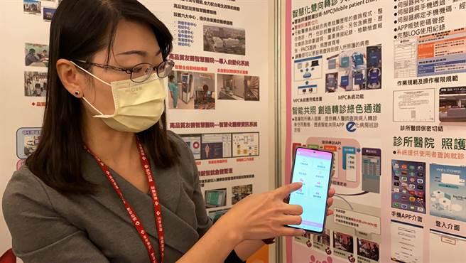 苗栗县头份市为恭医院也开发转诊APP,方便民眾用手机就能掌握门诊资讯。(巫静婷摄)