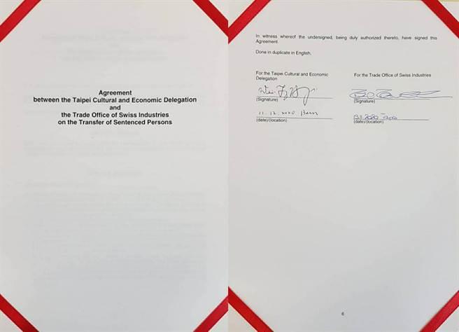台灣與瑞士完成簽署「駐瑞士台北文化經濟代表團與瑞士商務辦事處移交受刑人協定」。(法務部提供)