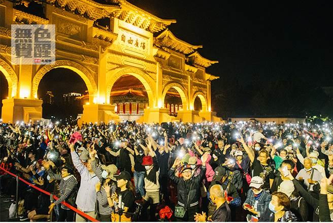 無色覺醒》賴岳謙:跨越黨派思維界線!喚起人民覺醒思潮!