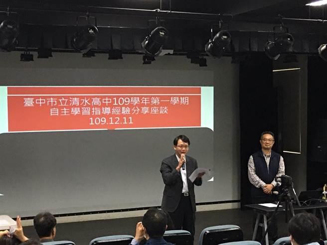 清水高中校长黄伟立表示,希望每位老师都是陪伴指导学生自主学习计划发展的园丁。(清水高中提供/陈淑娥台中传真)