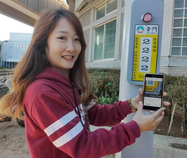 金门县养工所运用公共资讯整合,打造全台首创便捷查询平台,只要「一机在手,全部搞定」。(金门县养工所提供)