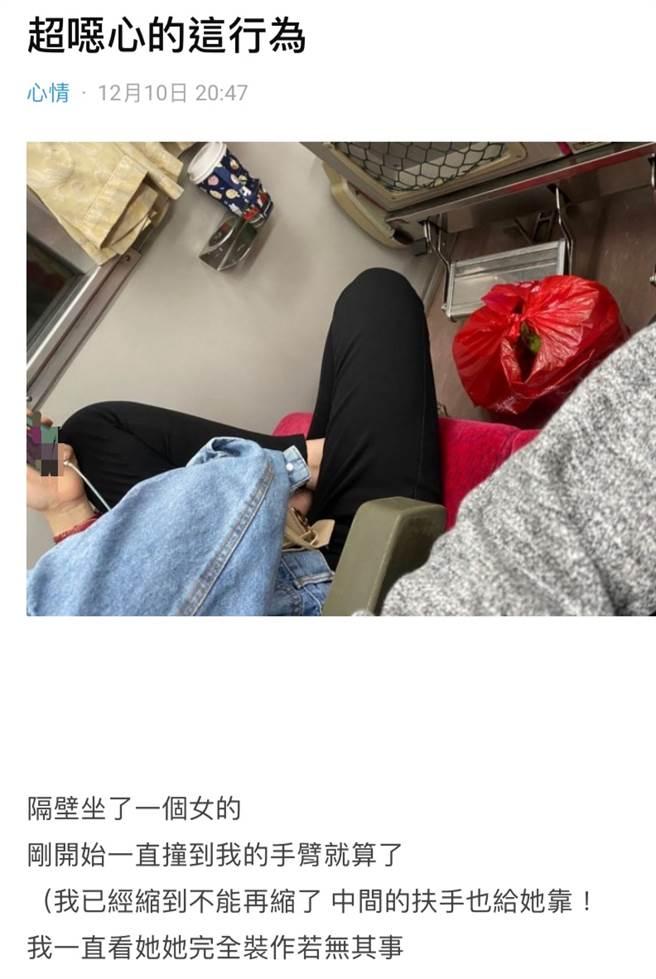 原PO貼出照片,從中可見該名乘客脫下鞋子,盤腿坐在位置上。(圖擷取自Dcard)