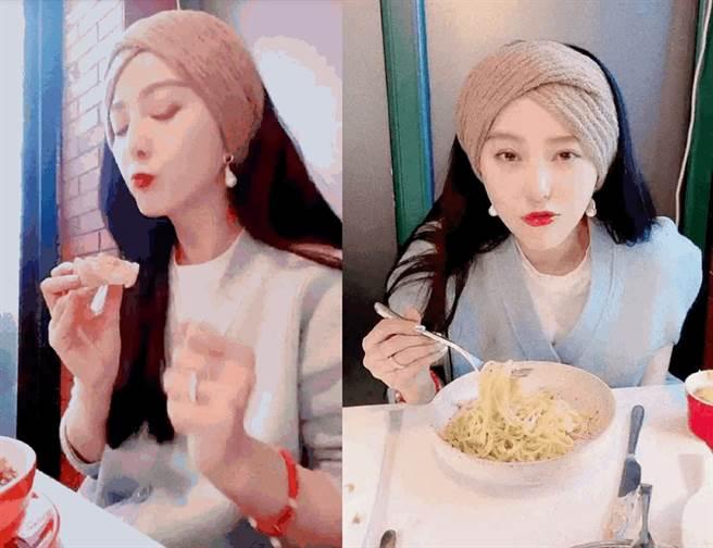 日前范冰冰突然开直播,让粉丝看她美美吃东西,但眾人看到她沦落变吃播网红,都相当震惊。(图/ 摘自微博)