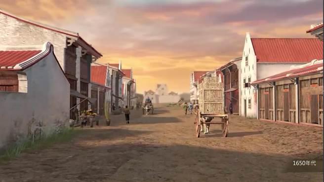 台南市文化局去年啟動研究調查,考據普羅民遮大街、熱蘭遮城、大員市鎮原始樣貌,未來將透過AR、VR等虛擬實境,在建城400年之際讓人們感受400年來城市今昔面貌。圖為17世紀普羅民遮大街模擬圖。(台南市文化局提供/曹婷婷台南傳真)