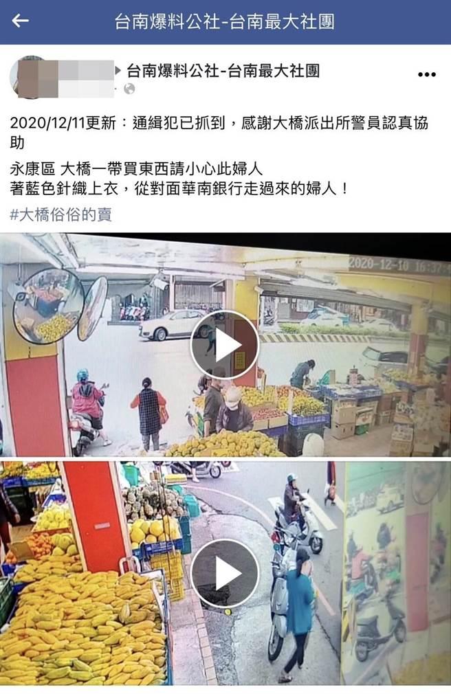 有網友10日在臉書台南爆料公社等社團張貼購物時,掛在機車上的物品遭竊,警方憑著3年前印象揪出竊賊。(摘自台南爆料公社)