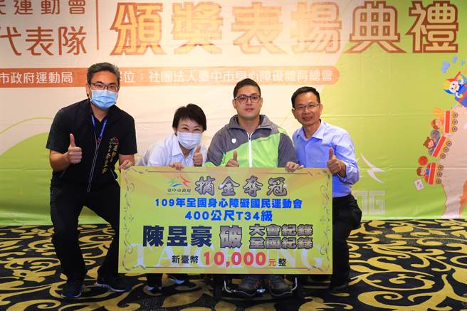 市長盧秀燕表揚並頒發總獎金1883萬元,肯定選手與教練們的付出與努力。(盧金足攝)