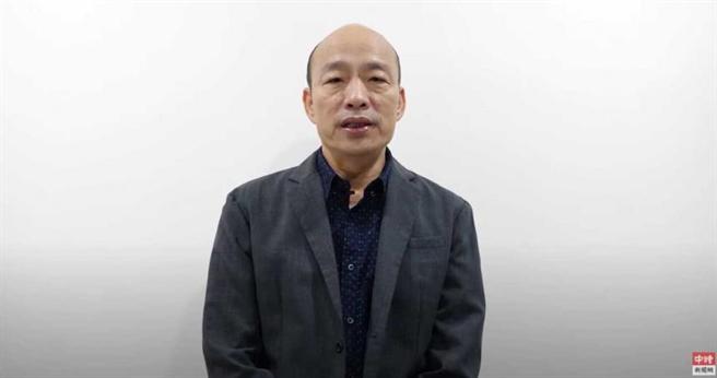 前高雄市長韓國瑜今晚開直播發聲力挺中天新聞台。(圖/翻攝中天電視YouTube)
