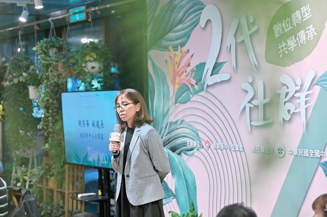 经济部中小企业处副处长胡贝蒂期许企业成为数位种子,携手带领中小企业创新转型并顺利完成接班布局。图/中小企业总会提供