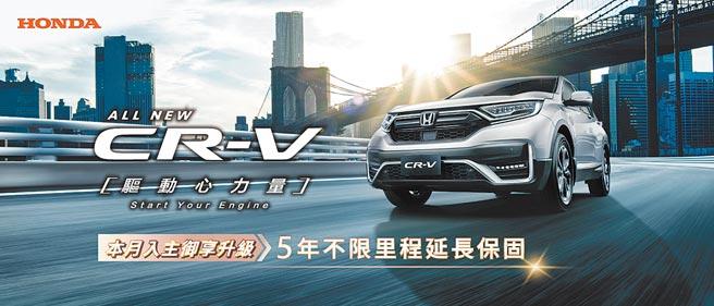 ALL NEW CR-V以精準商品定位等多項優點,上市後累積訂單已突破7千台!圖/業者提供