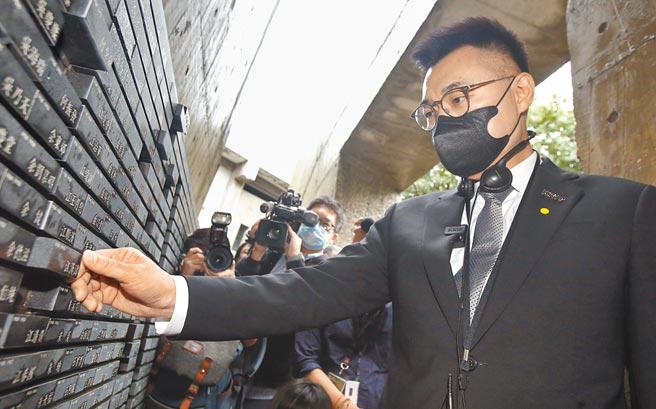 國民黨主席江啟臣10日參訪國家人權博物館,在人權紀念碑前,心情沉重地輕撫堂伯公江漢津名字。(范揚光攝)